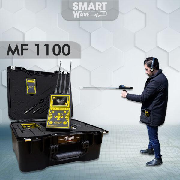 MF-1000