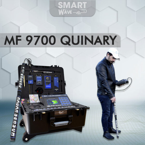MF-9700-QUINARY
